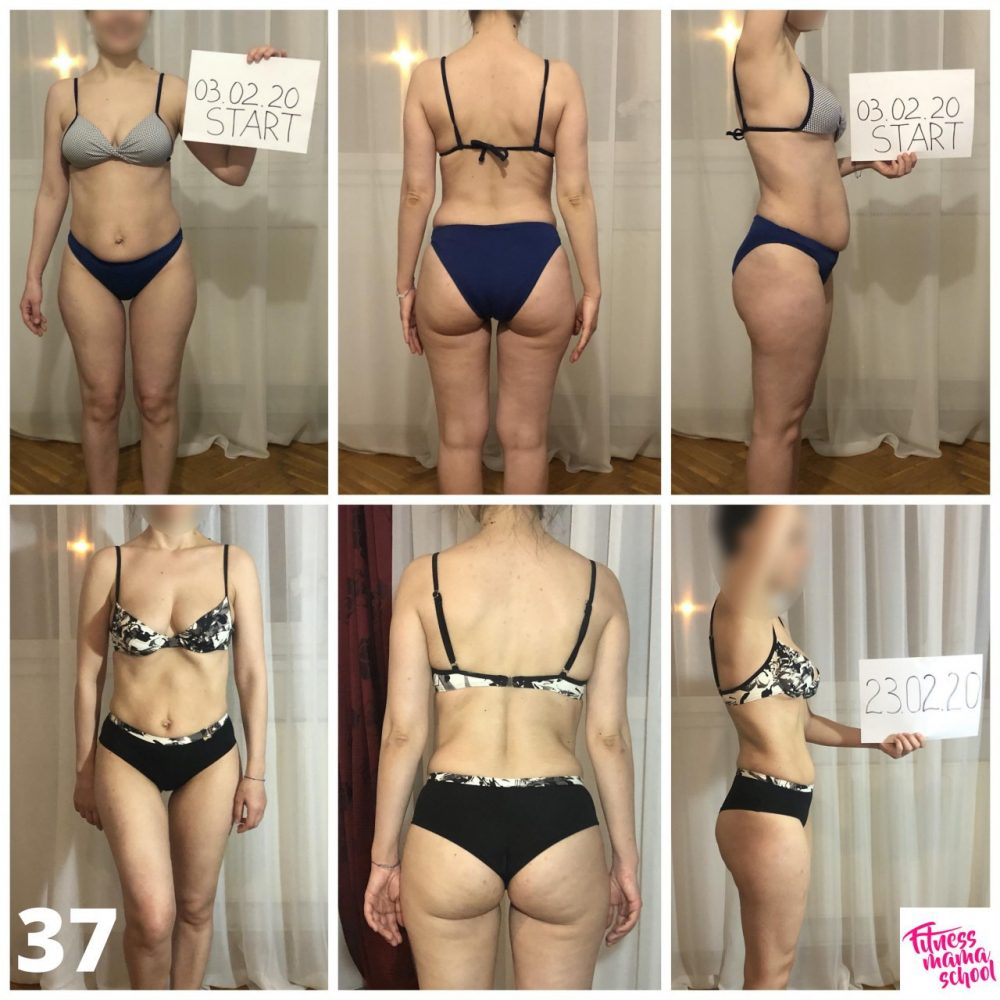 before after fitnessmama 5